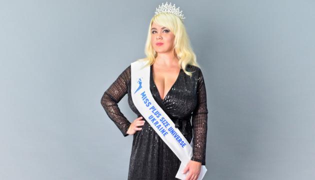 Hoa hậu ngoại cỡ gây sốt với tuyên bố trở thành võ sĩ quyền Anh chuyên nghiệp: Bộ ngực quá khủng sẽ là trở ngại lớn nhất của cô  - Ảnh 1.