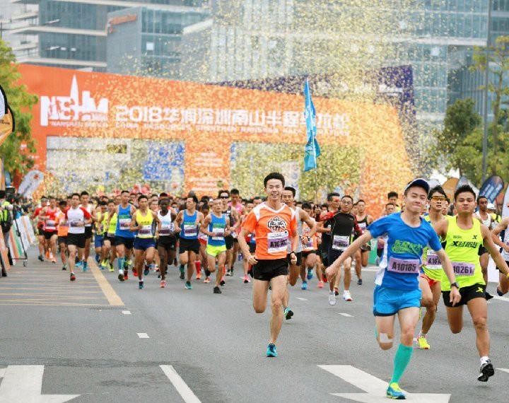 Bê bối chấn động tại giải marathon Trung Quốc: VĐV chạy đường tắt cho nhanh, mặc áo giả để tiếp sức lẫn nhau - Ảnh 2.