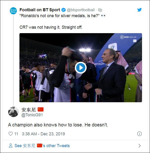 """Tháo bỏ huy chương nhanh hơn cả """"người yêu cũ trở mặt"""", Ronaldo bị fan chỉ trích không thương tiếc - Ảnh 6."""