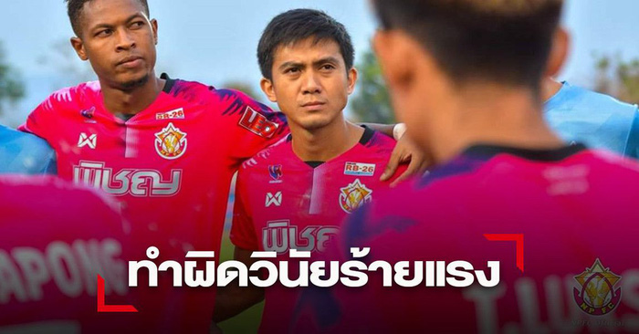 Bi hài chuyện tuyển thủ Thái Lan tự cách ly rồi mất tích suốt một tháng, đội bóng chủ quản cắt hợp đồng và tuyên bố: Từ hôm nay, anh làm gì chúng tôi cũng kệ - Ảnh 1.