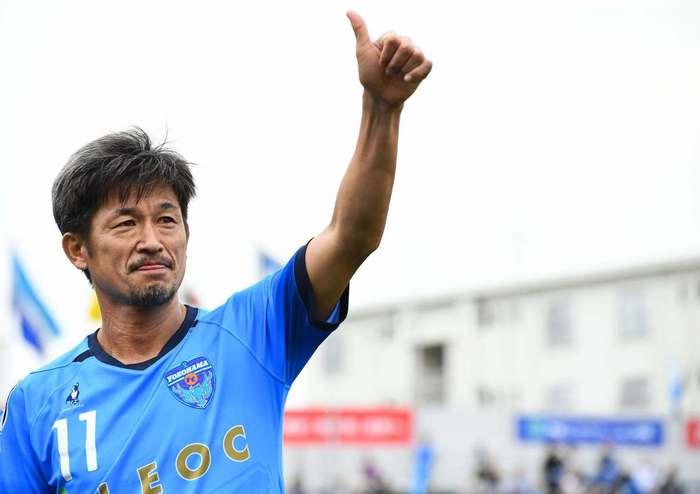 """""""Ông nội"""" 53 tuổi Miura, bảo vật quốc gia của xứ sở Mặt trời mọc - Ảnh 1."""