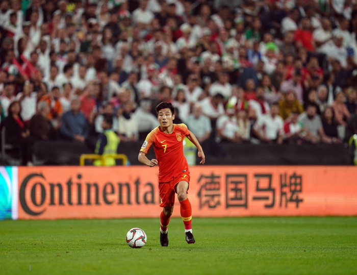 Tin chuyển nhượng 28/1: Ngôi sao tuyển Trung Quốc gia nhập La Liga - Ảnh 1.