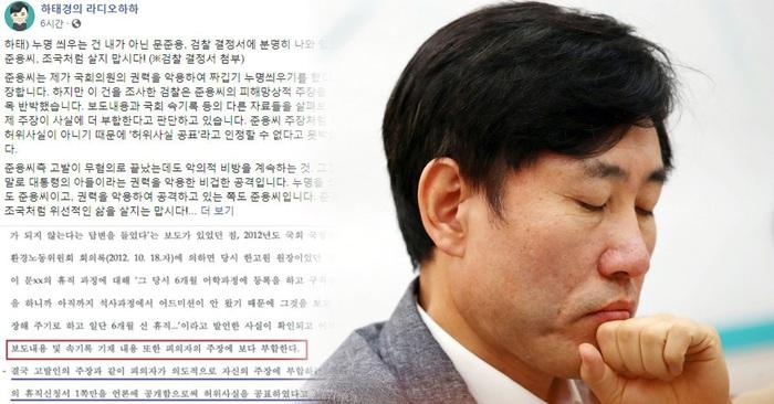 Cựu HLV Griffin, CvMax bị Riot Games cấm vĩnh viễn, nghị sĩ Hàn Quốc lên tiếng bảo vệ - Ảnh 2.