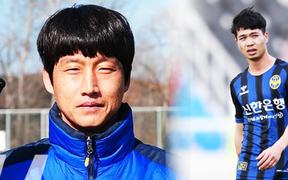 HLV mới của Công Phượng là huyền thoại của Incheon United, tiết lộ cách giúp học trò tỏa sáng