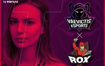 Điểm tin Esports 17/2: Đánh bại đội tuyển toàn nữ, ROX đối diện án phạt từ Riot Games vì phân biệt giới tính