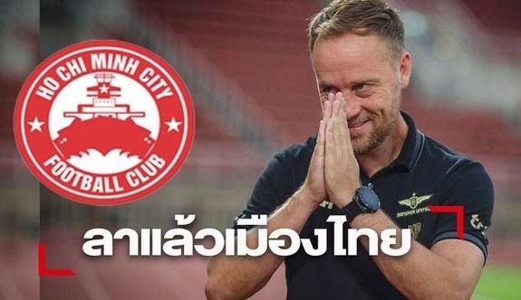 """Chuyển nhượng mới nhất V.League: Thanh Hóa đón HLV Petrovic trở lại, CLB TP.HCM chờ """"bom tấn"""" trên băng ghế chỉ đạo - Ảnh 3."""