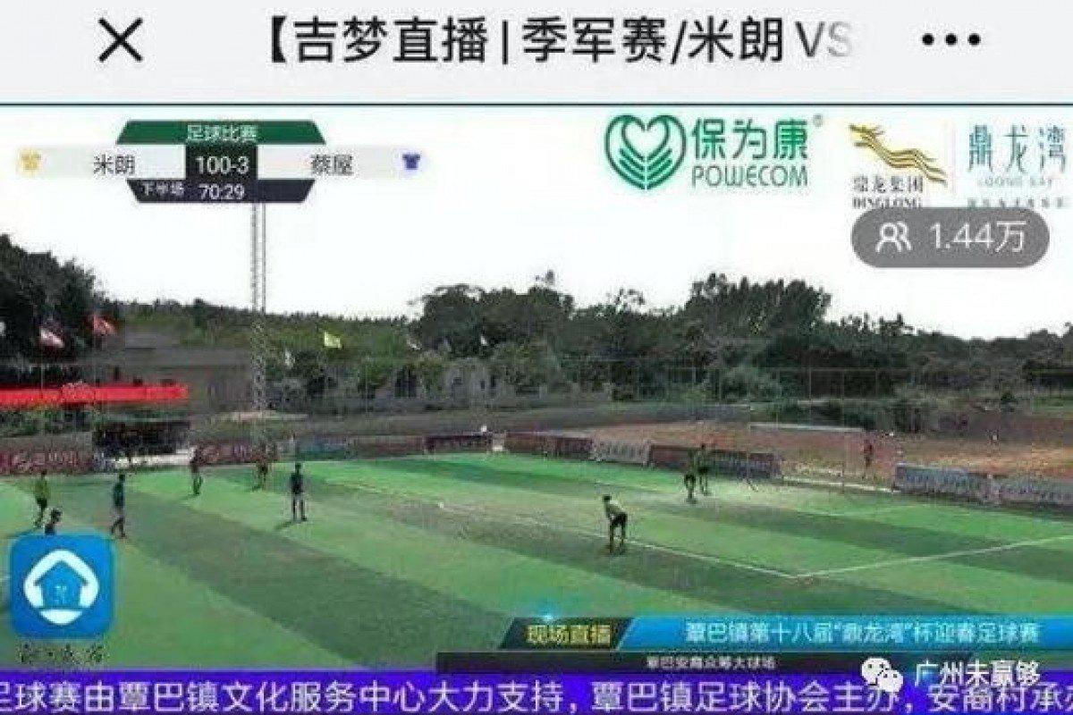 Đội bóng Trung Quốc gây chấn động khi nhận 100 bàn thua trong trận đấu có 14.000 người xem - Ảnh 1.