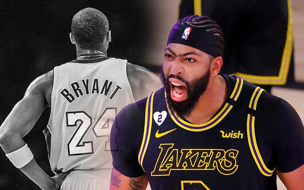 """Hét to tên Kobe sau cú buzzer beater đẳng cấp, Anthony Davis hé lộ: """"Tôi không muốn thua khi đang khoác trên mình chiếc áo tri ân Kobe Bryant"""""""