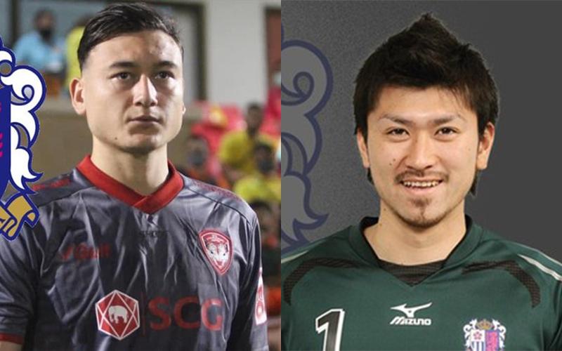Cerezo Osaka chiêu mộ thủ môn mới, giá trị chuyển nhượng của Văn Lâm giảm mạnh sau lùm xùm