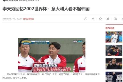Nitizen Trung Quốc khủng bố học trò cũ HLV Park Hang-seo vì phát ngôn về World Cup 2002: Cậu ta không biết xấu hổ à - ảnh 1