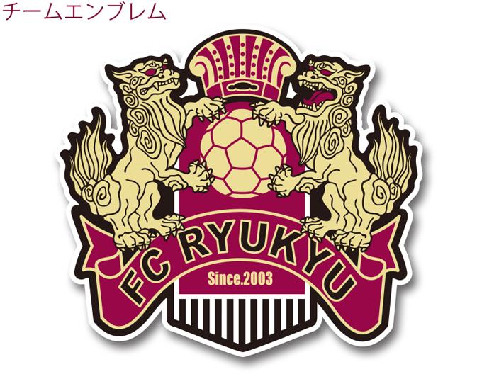Những điều thú vị về FC Ryukyu, đội bóng vừa chiêu mộ hai tuyển thủ Việt Nam - Ảnh 1.