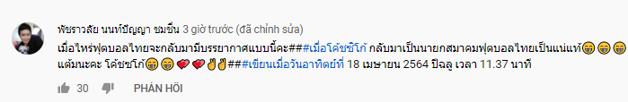 Fan Việt chen lấn mua vé xem HAGL đấu Hà Nội FC, fan Thái ghen tỵ: Khi nào nước mình mới có bầu không khí này - ảnh 1