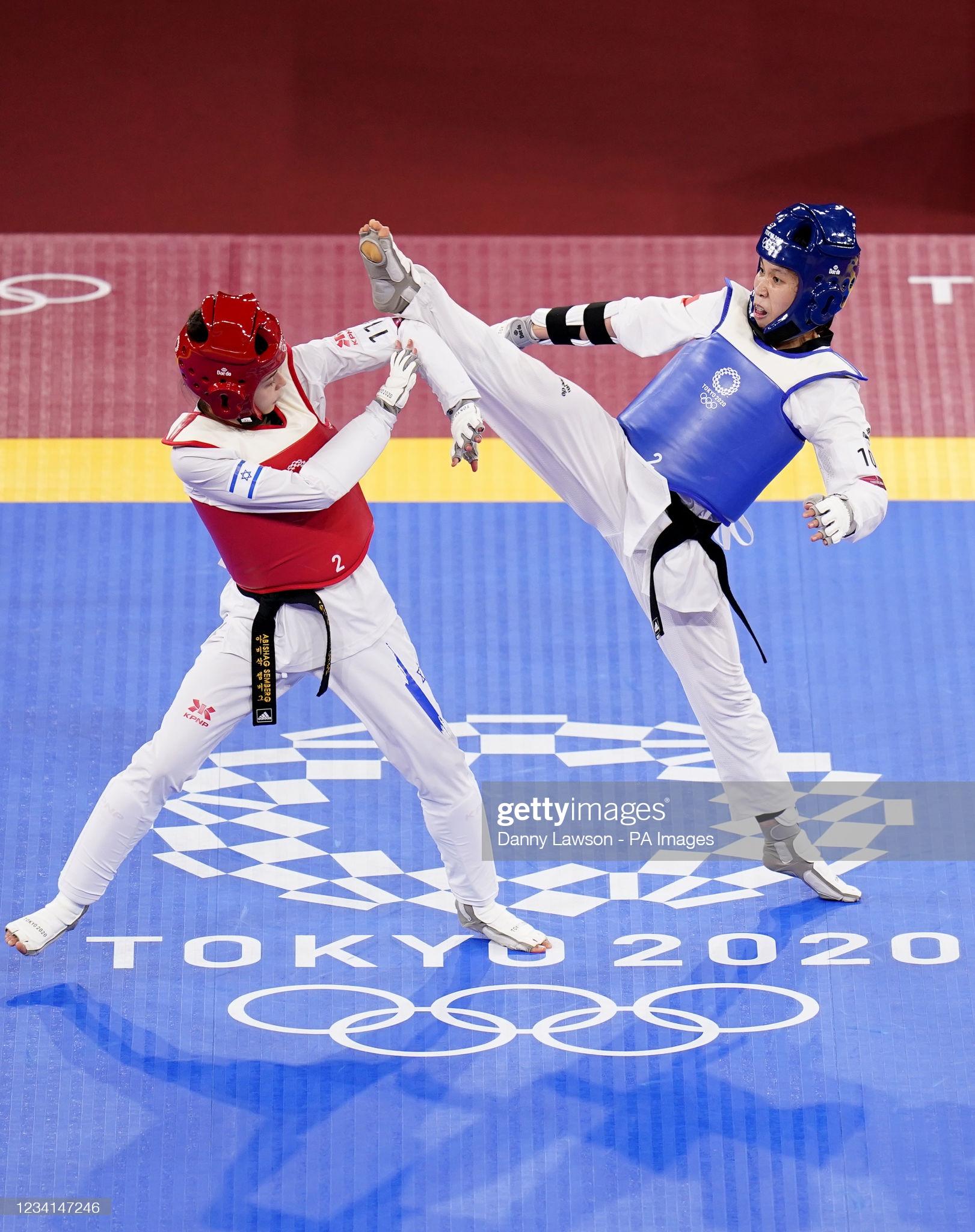 Nỗ lực đến đổ máu, Kim Tuyền (Taekwondo) phải dừng bước tiếc nuối ở Olympic Tokyo 2020 - Ảnh 9.