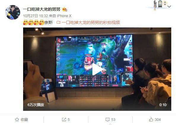 LMHT: Lời hứa cầu hôn bạn gái nếu vô địch CKTG của IG Ning sắp trở thành sự thật - Ảnh 3.