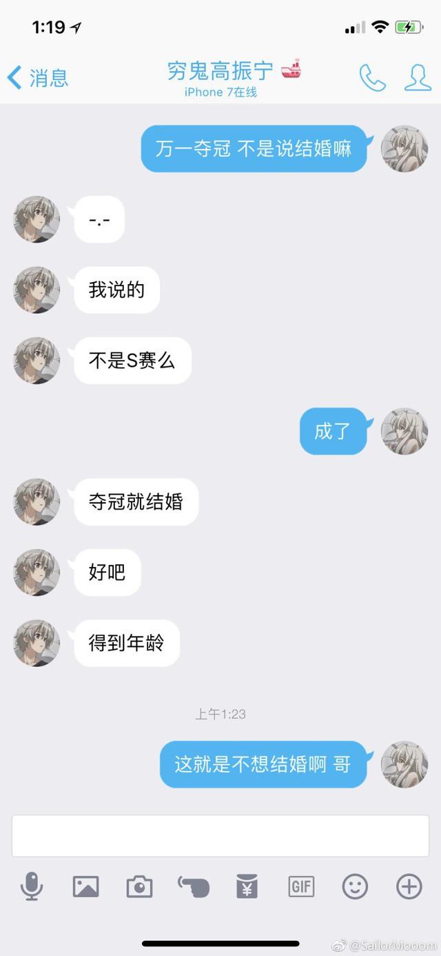 LMHT: Lời hứa cầu hôn bạn gái nếu vô địch CKTG của IG Ning sắp trở thành sự thật - Ảnh 1.