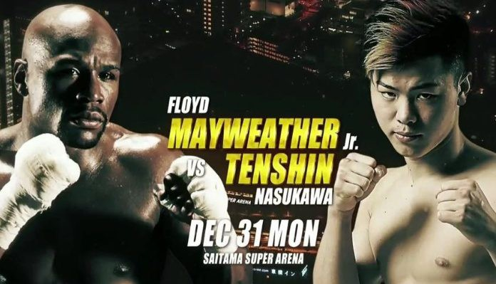 Tố bị lừa, Độc cô cầu bại Floyd Mayweather hủy đấu với thần đồng võ thuật Nhật Bản - Ảnh 1.