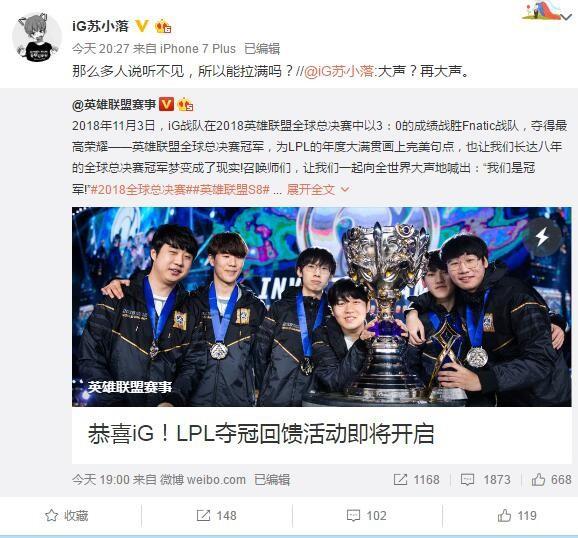 Điểm tin Esports ngày 8/11: Tencent tặng miễn phí trang phục LeBlanc Máy Tính cho người chơi Trung Quốc sau thắng lợi của IG tại CKTG - Ảnh 1.