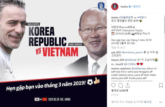 LĐBĐ Hàn Quốc làm điều hiếm có khi thông báo trận đấu lịch sử với đội tuyển Việt Nam - Ảnh 1.