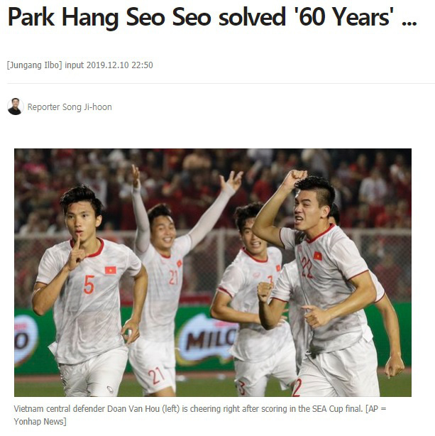 Người Hàn Quốc phát cuồng với chức vô địch SEA Games đầu tiên của Việt Nam, nửa triệu người ùa vào comment chúc mừng - Ảnh 2.