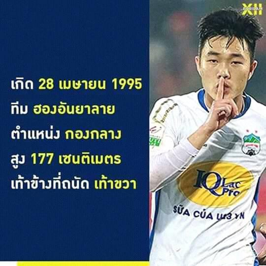 Xuân Trường sang Buriram thi đấu, fan hò nhau đi học tiếng Thái để cập nhật thông tin về thần tượng - Ảnh 4.