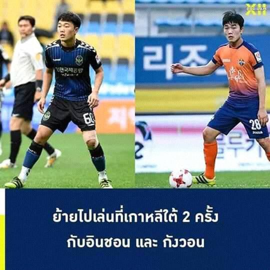 Xuân Trường sang Buriram thi đấu, fan hò nhau đi học tiếng Thái để cập nhật thông tin về thần tượng - Ảnh 6.