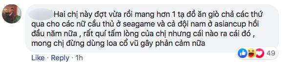 Fan Việt bức xúc với câu hát Bay lên trời là em bay ra ngoài: Phản cảm, nhức đầu, đối thủ chẳng hiểu gì mà lại khiến đội nhà mất tập trung - Ảnh 3.
