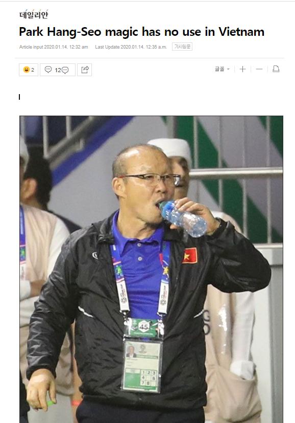 Báo Hàn Quốc: Phép màu của HLV Park Hang-seo không còn hiệu quả với U23 Việt Nam - Ảnh 1.