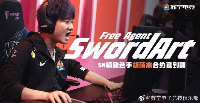 Cập nhật chuyển nhượng LMHT ngày 17/11: SwordArt trở thành tuyển thủ tự do, SofM nhận lương 42 tỷ đồng nếu ở lại Suning - Ảnh 5.