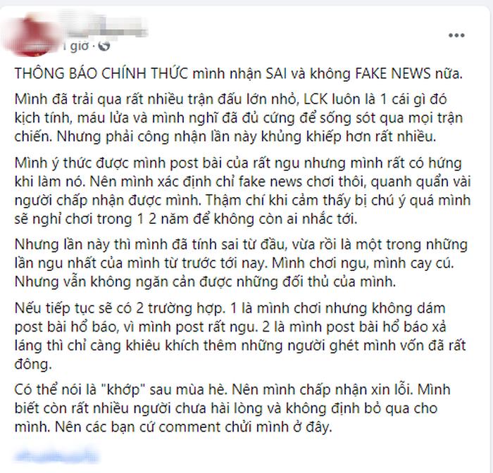 Hàng loạt fanpage Việt Nam đưa tin T1 chiêu mộ thành công Nuguri, thực hư ra sao? - Ảnh 3.