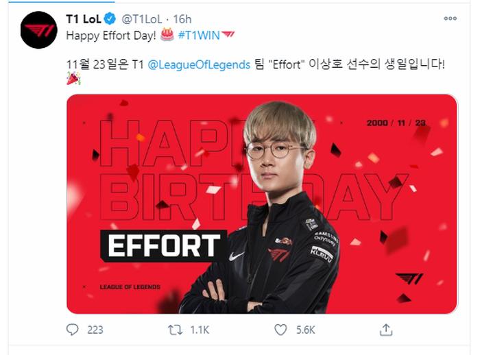 Hàng loạt fanpage Việt Nam đưa tin T1 chiêu mộ thành công Nuguri, thực hư ra sao? - Ảnh 4.