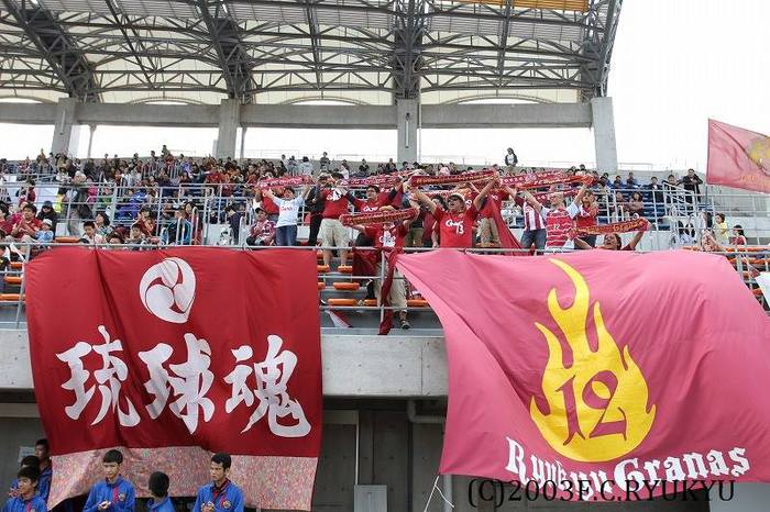 Những điều thú vị về FC Ryukyu, đội bóng vừa chiêu mộ hai tuyển thủ Việt Nam - Ảnh 2.