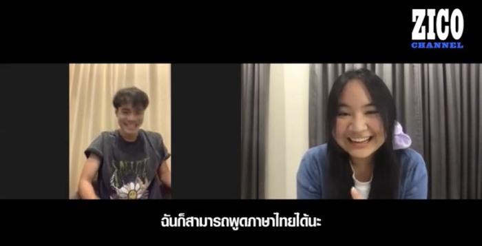 Văn Toàn lần đầu trò chuyện trực tuyến với con gái HLV Kiatisuk, khoe về người bạn thân Công Phượng - Ảnh 1.