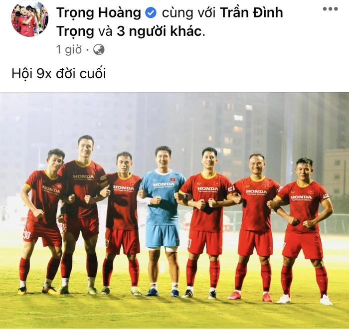 Trọng Hoàng gia nhập nhóm cầu thủ 9X, tuyển Việt Nam hào hứng đếm ngược giờ thi đấu với Indonesia - Ảnh 1.