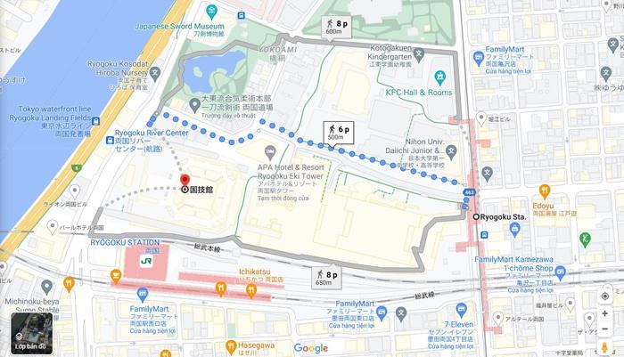Thăm quan các địa điểm thi đấu của đoàn thể thao Việt Nam tại Olympic Tokyo 2020 - Ảnh 14.