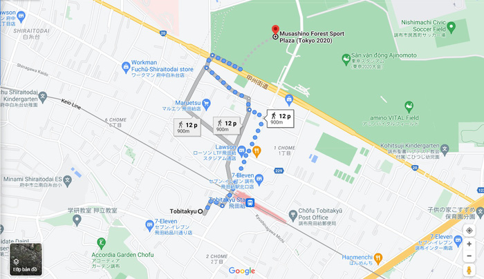 Thăm quan các địa điểm thi đấu của đoàn thể thao Việt Nam tại Olympic Tokyo 2020 - Ảnh 6.