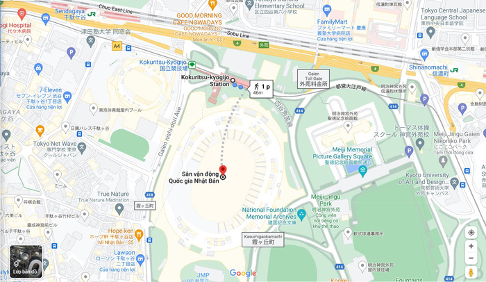 Thăm quan các địa điểm thi đấu của đoàn thể thao Việt Nam tại Olympic Tokyo 2020 - Ảnh 22.