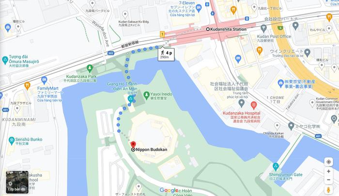 Thăm quan các địa điểm thi đấu của đoàn thể thao Việt Nam tại Olympic Tokyo 2020 - Ảnh 16.