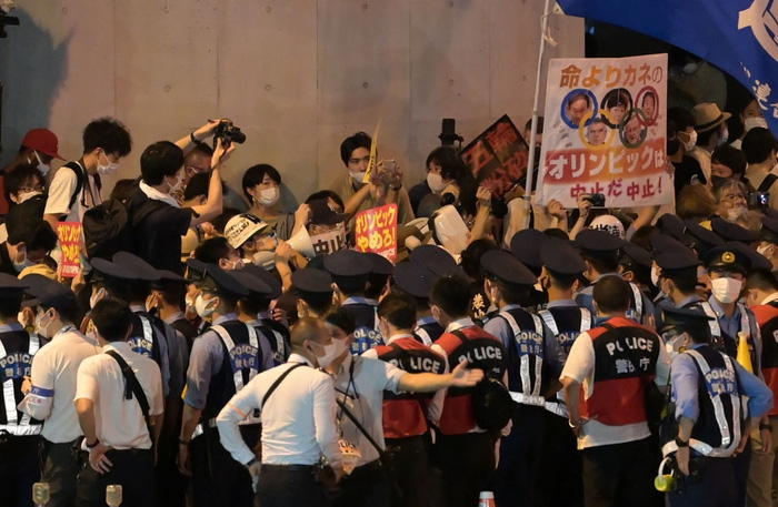 Phản đối Olympic 2020, dân Nhật biểu tình ngay khi đang diễn ra lễ khai mạc - Ảnh 1.