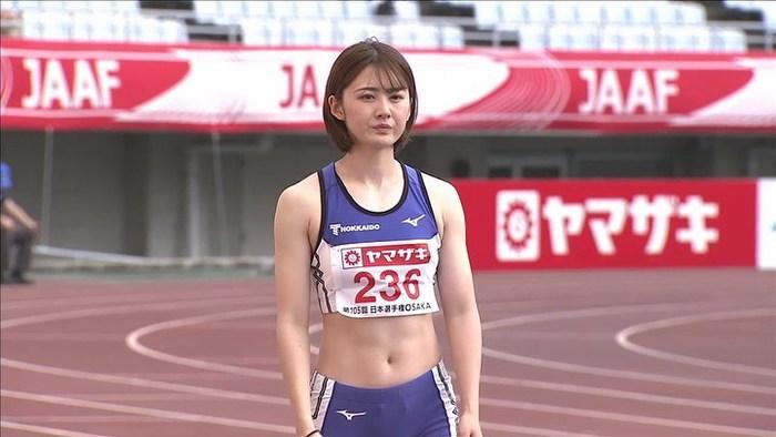 Fan hào hứng vì tưởng nữ thần điền kinh đổ bộ xuống Olympic, sự thật đằng sau lại khiến tất cả phải chưng hửng - Ảnh 3.