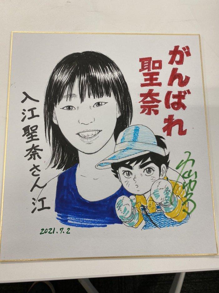 Mê truyện tranh đấm bốc, võ sĩ Nhật Bản nuôi mộng Olympic từ năm lớp 6 để rồi giành HCV lịch sử - ảnh 9