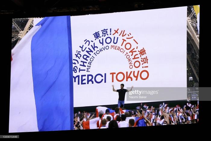 Lễ bế mạc Olympic Tokyo 2020 - lời cảm ơn đến kỳ Thế vận hội đặc biệt nhất lịch sử - Ảnh 21.