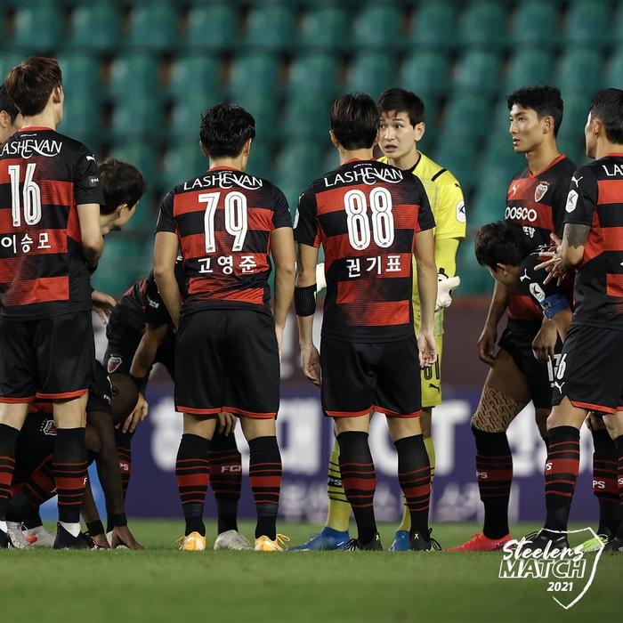 Đội bóng của Văn Lâm chạm trán kỷ lục gia AFC Champions League - Ảnh 5.