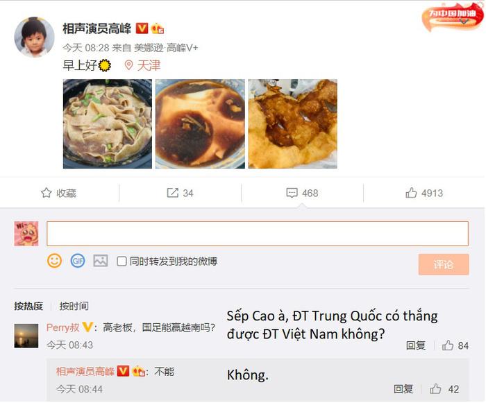 Truyền thông mỉa mai HLV Li Tie, fan thì bi quan: Tuyển Trung Quốc thắng làm sao được đội tuyển Việt Nam! - Ảnh 2.