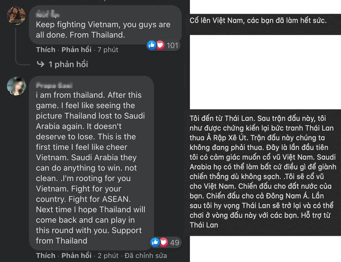 Người hâm mộ Đông Nam Á gửi lời động viên đội tuyển Việt Nam sau trận thua Saudi Arabia - Ảnh 4.