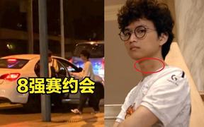 """Nóng: Bạn gái cũ tố Huanfeng """"qua đêm"""" với fangirl trong lúc thi đấu CKTG 2020"""