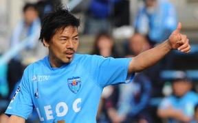 Sài Gòn FC mua cựu tuyển thủ Nhật Bản 39 tuổi, già nhất V.League 2021