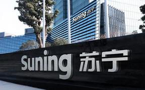 Tập đoàn Suning dừng toàn bộ hoạt động thể thao, đội tuyển của SofM cũng không phải là ngoại lệ?