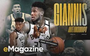 Giannis Antetokounmpo: Ngôi sao mộc mạc giữa NBA đầy hào nhoáng