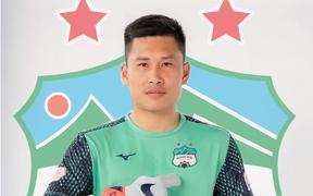 """Văn Toàn tiết lộ Công Phượng mời trung vệ HAGL ký hợp đồng, """"thay tên đổi họ"""" Huỳnh Tuấn Linh"""