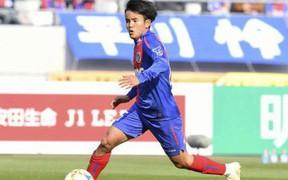 """Lộ diện tân binh bất ngờ sắp cập bến Real Madrid: """"Messi người Nhật"""" từng là nỗi khiếp sợ với hàng thủ U16 Việt Nam và 4 năm tỏa sáng trong màu áo Barcelona"""